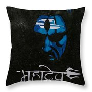 Mahadev Throw Pillow