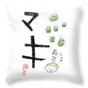 Maki Throw Pillow