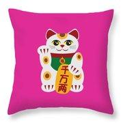 Maneki Neko Beckoning Cat Illustration Throw Pillow