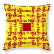 Mantra Block Throw Pillow