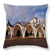 Masia Freixa, Terrassa, Spain Throw Pillow