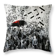 Matan Torah 2018-22 Throw Pillow