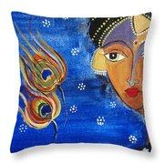 Meera Throw Pillow