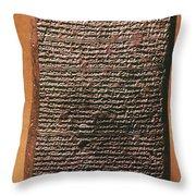 Mesopotamian Cuneiform Throw Pillow