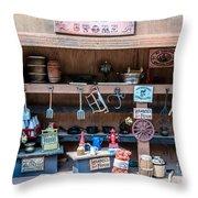 Miniature General Store Throw Pillow