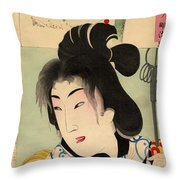 Mirror Of The Ages Throw Pillow