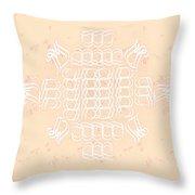 Monogram Qm Ivorypink Throw Pillow