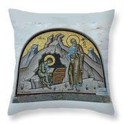Mosaic At The Grotto Of St John Patmos Throw Pillow