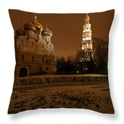 Moscow Cathedral Of Our Lady Of Smolensk Throw Pillow