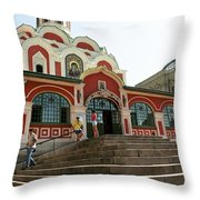 Moscow05 Throw Pillow