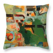 Moshe Received The Torah From Sinai Throw Pillow