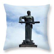Mother Armenia Throw Pillow