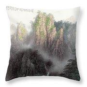 Mount Huangshan Throw Pillow