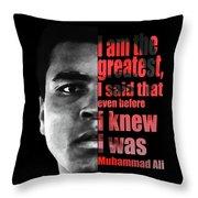 Muhammad Ali - Cassius Clay Portrait 2 - By Diana Van Throw Pillow