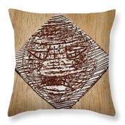 My Monday - Tile Throw Pillow