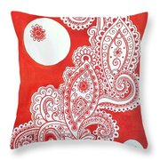 My Name Is Red Throw Pillow