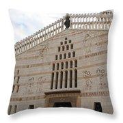 Nazareth Throw Pillow