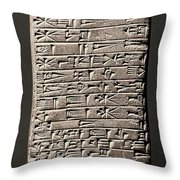 Neo-babylonian Clay Tablet Throw Pillow