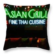 Neon Asian Grille Throw Pillow