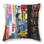 Neon Sign Street Scene Throw Pillow