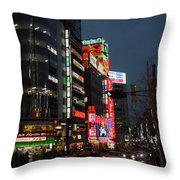 Nightlife's Dawn Throw Pillow