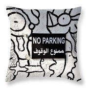 No Parking In Beirut  Throw Pillow