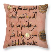 North Africa Or Andalusia Throw Pillow