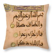 North Africa Or Andalusia, Late Throw Pillow
