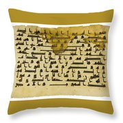 North Africa Or Near East Throw Pillow