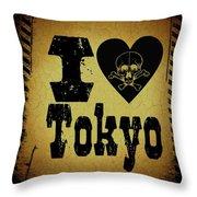 Old Tokyo Throw Pillow
