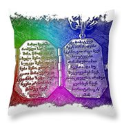 Our Father Who Art In Heaven Cool Rainbow 3 Dimensional Throw Pillow