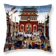 Peking: Commercial Center Throw Pillow