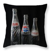 Pepsi Bottles Throw Pillow