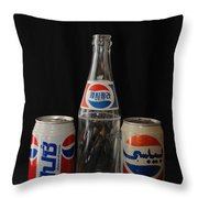 Pepsi From Around The World Throw Pillow