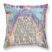 Physician Prayer- Hebrew Version Throw Pillow
