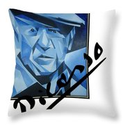 Picasso's Signature Throw Pillow