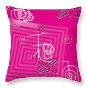 Pink Happiness Throw Pillow