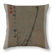 Plum Blossoms In Moonlight Throw Pillow