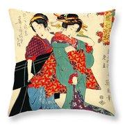 Poet Komachi 1818 Throw Pillow