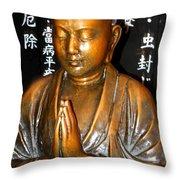Prayers For Japan Throw Pillow