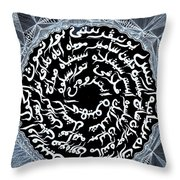 Project Throw Pillow