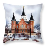 Provo City Center Temple Lds Large Canvas Art, Canvas Print, Large Art, Large Wall Decor, Home Decor Throw Pillow