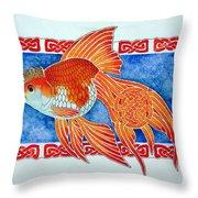 Queen Goldfish Throw Pillow