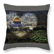 Ramadan Kareem Throw Pillow