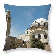 Ramban Synagogue  Throw Pillow