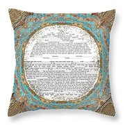 Red See Ketubah Throw Pillow