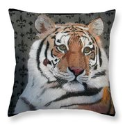 Regal Tiger Throw Pillow