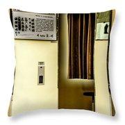 Retro Photo Booth Throw Pillow