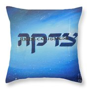 Righteousness Throw Pillow