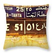 Rue 51 Basta In Beirut  Throw Pillow